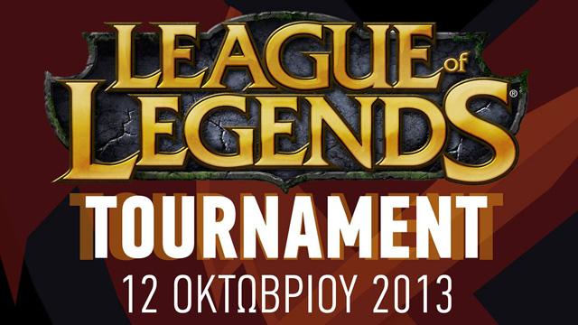 LOL Tournament!